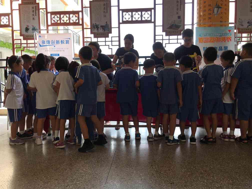 辽阳STEAM教育