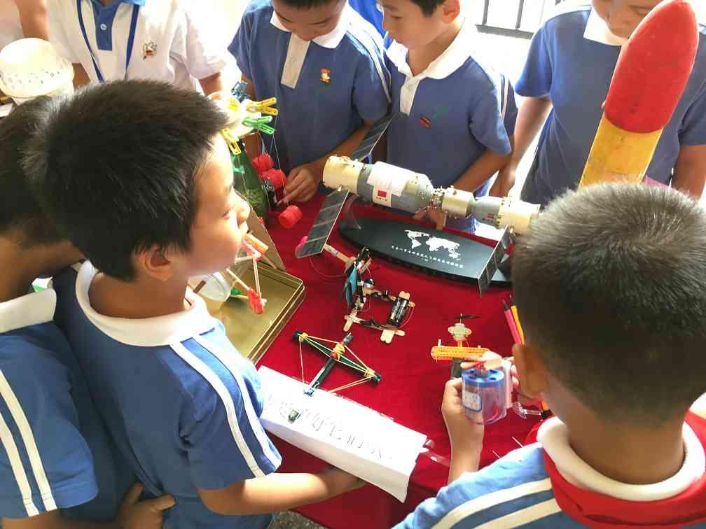科技创新教育