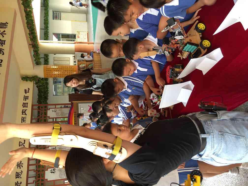 滁州STEAM教育