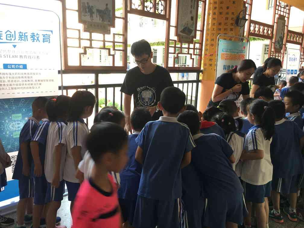 安徽STEAM教育