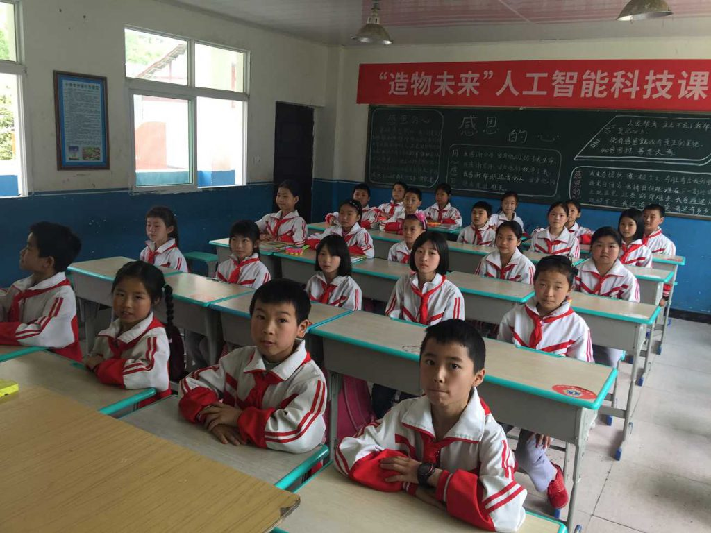 邵通STEAM教育之如何发展创新教育