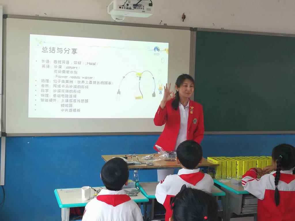 曲靖STEAM教育