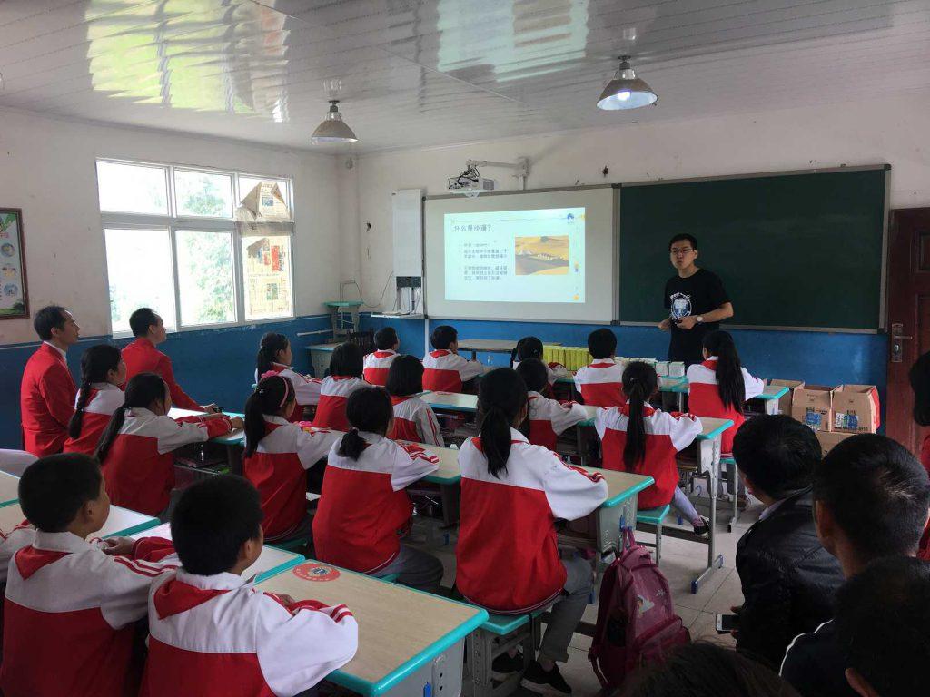 临沧STEAM教育