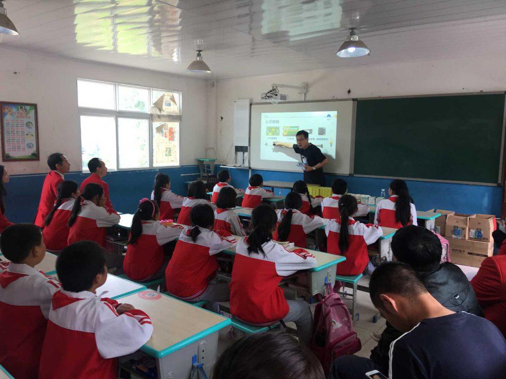 乐山STEAM教育要发展的必要性
