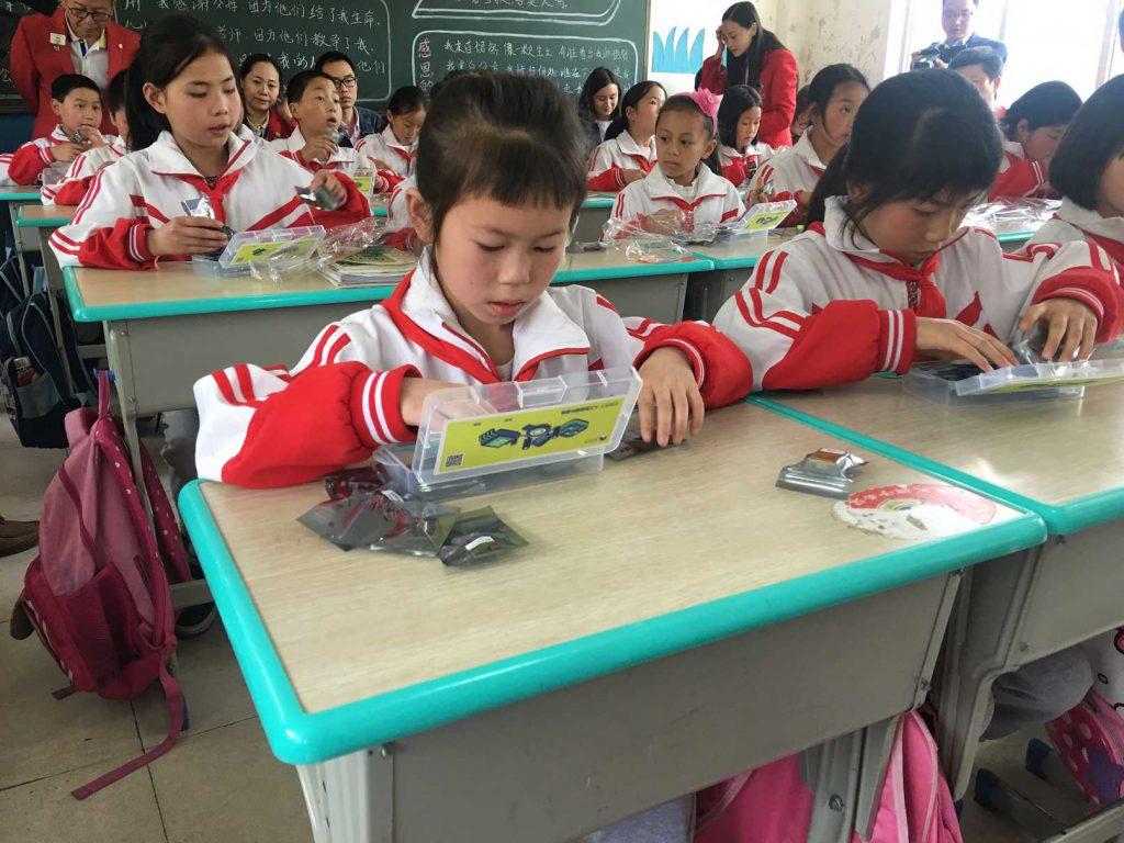 广元STEAM教育走一条教育体制改革之路