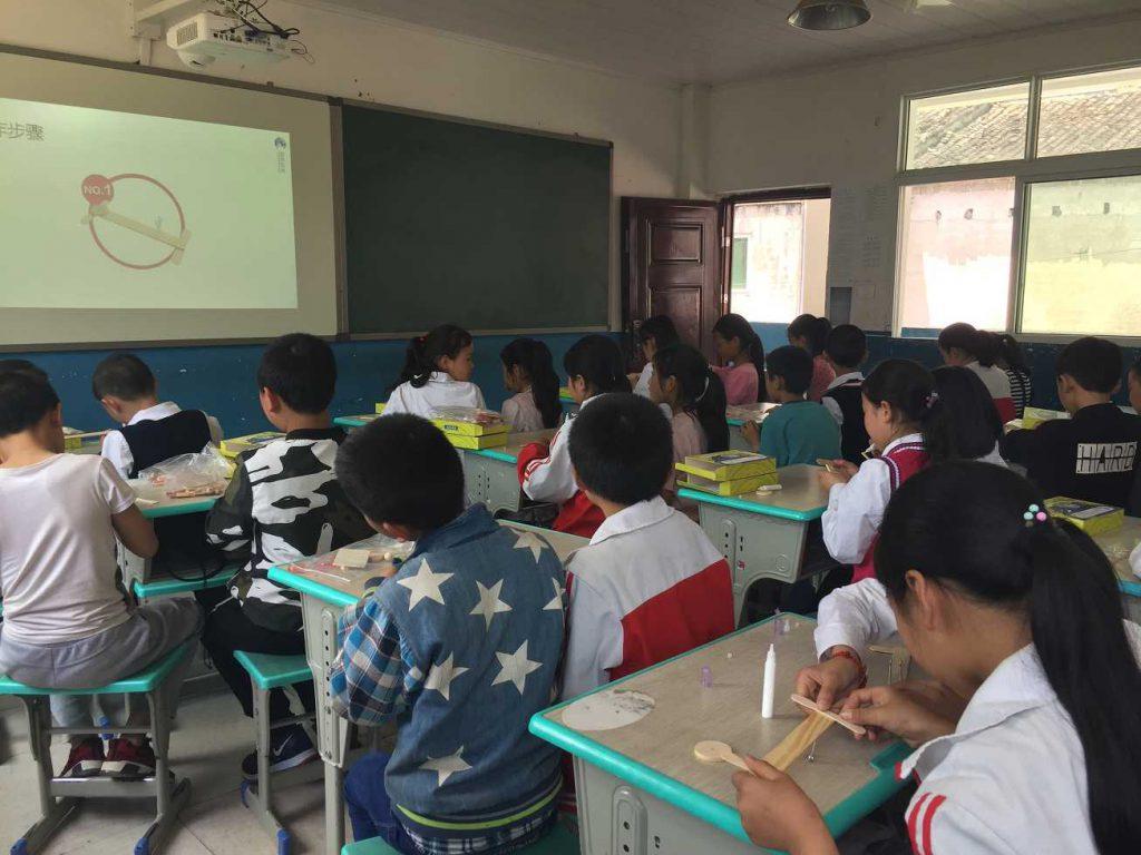 沧州STEAM教育