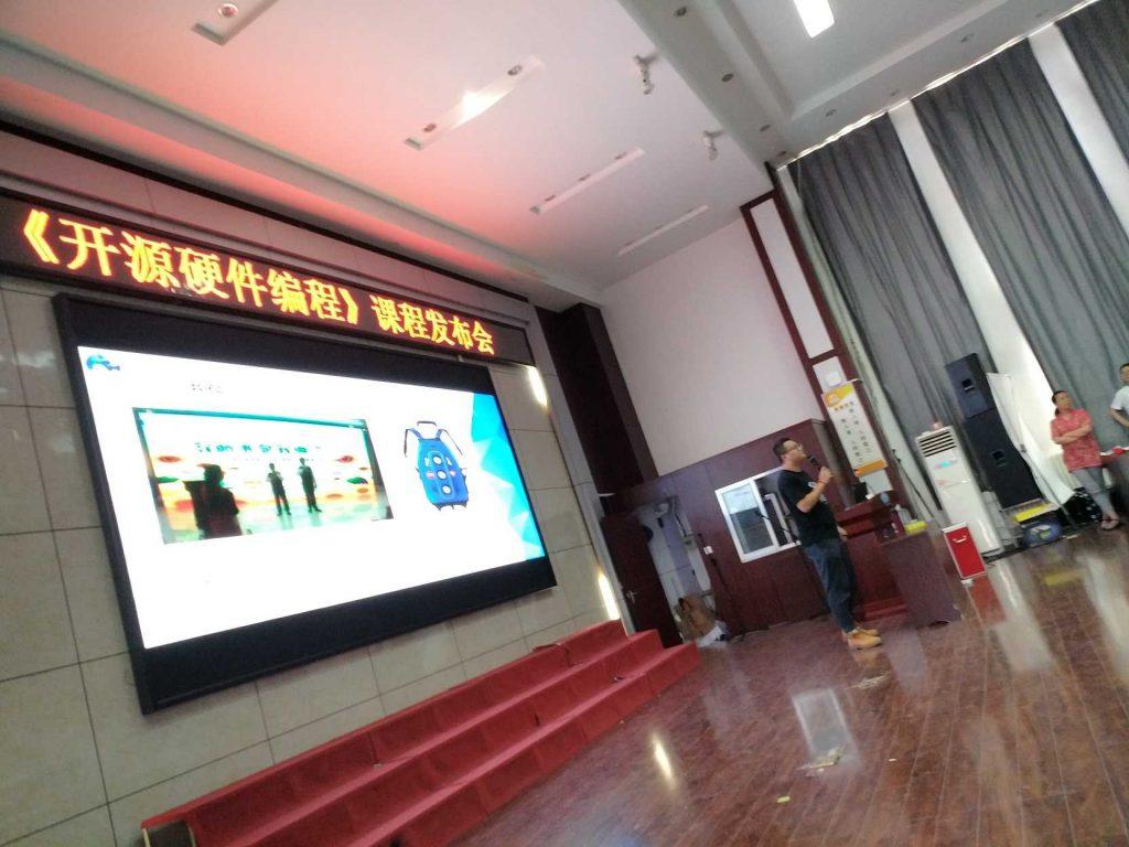 唐山STEAM教育