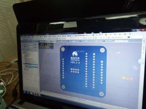 创客教育工程师开发的造物世界专属逻辑板